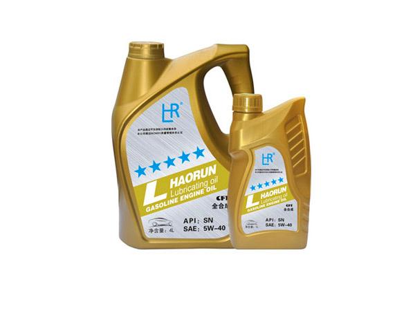 SN5W/40汽油发动机油