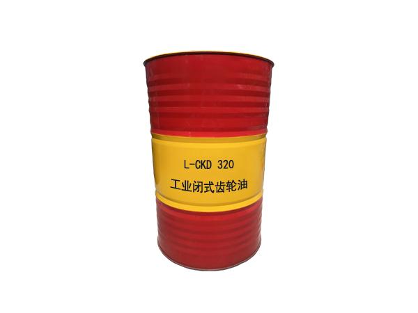 L-CKD320工业闭式齿轮油