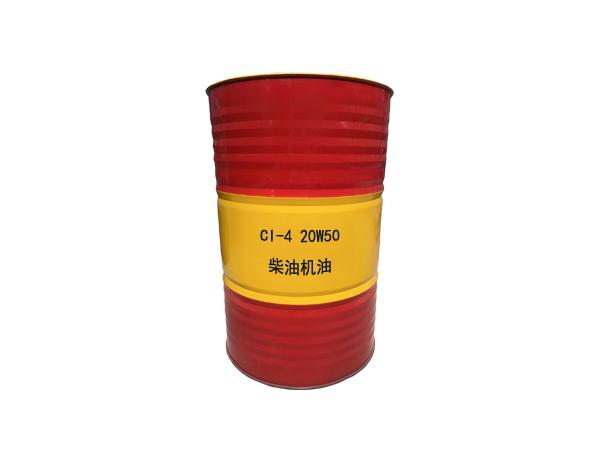 CI-4 20W50柴油机油