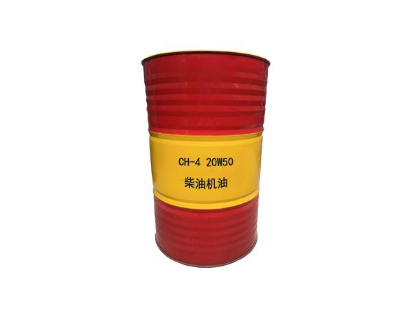 CH-420W50柴油机油