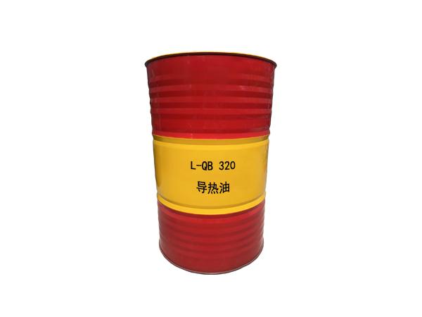 L-QB320导热油