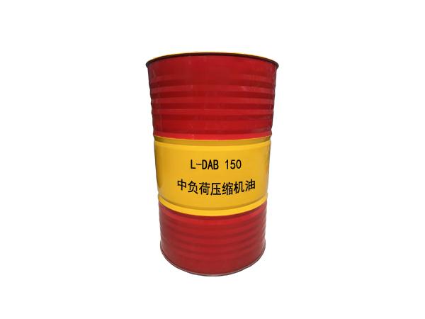 L-DAB150中负荷压缩机油