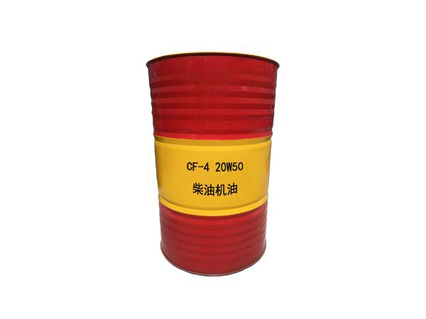 CF-4 20W50柴油机油